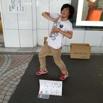 新宿でジョジョ立ちをするジョジョ松木