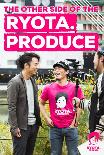 THE OTHER SIDE OF THE RYOTA.PRODUCE
