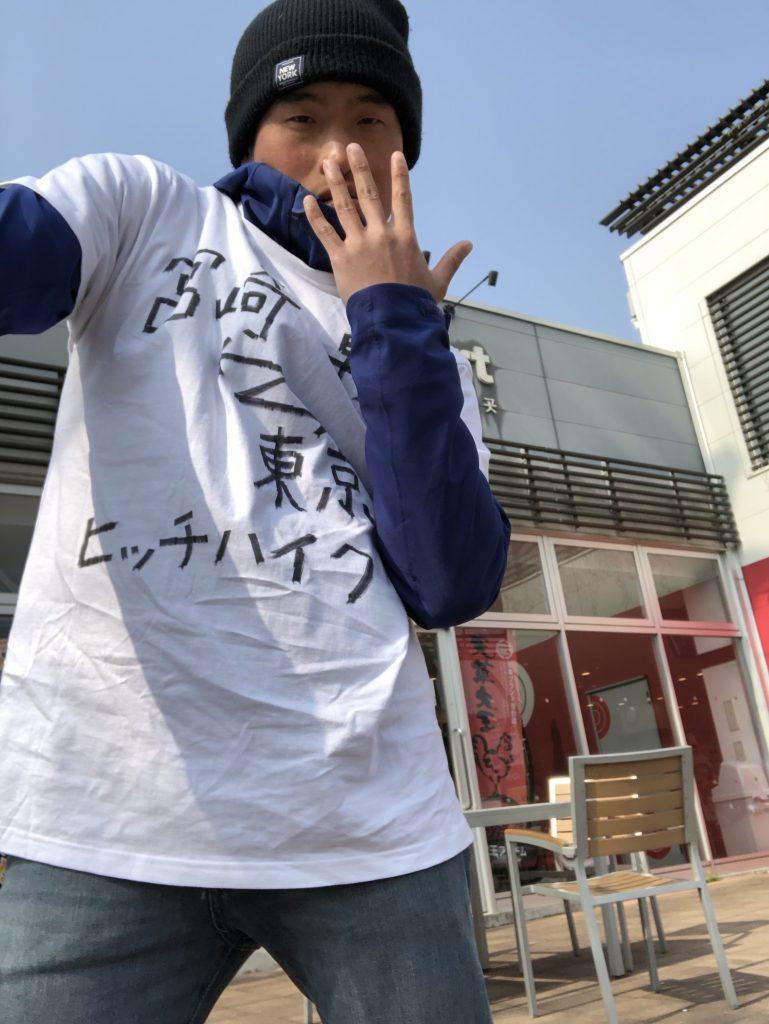 熊本でジョジョ立ちをするジョジョ松木