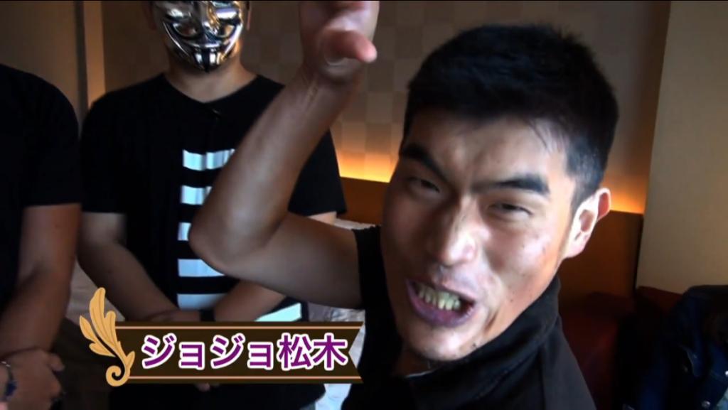 日本一催眠にかかりやすい男ジョジョ松木